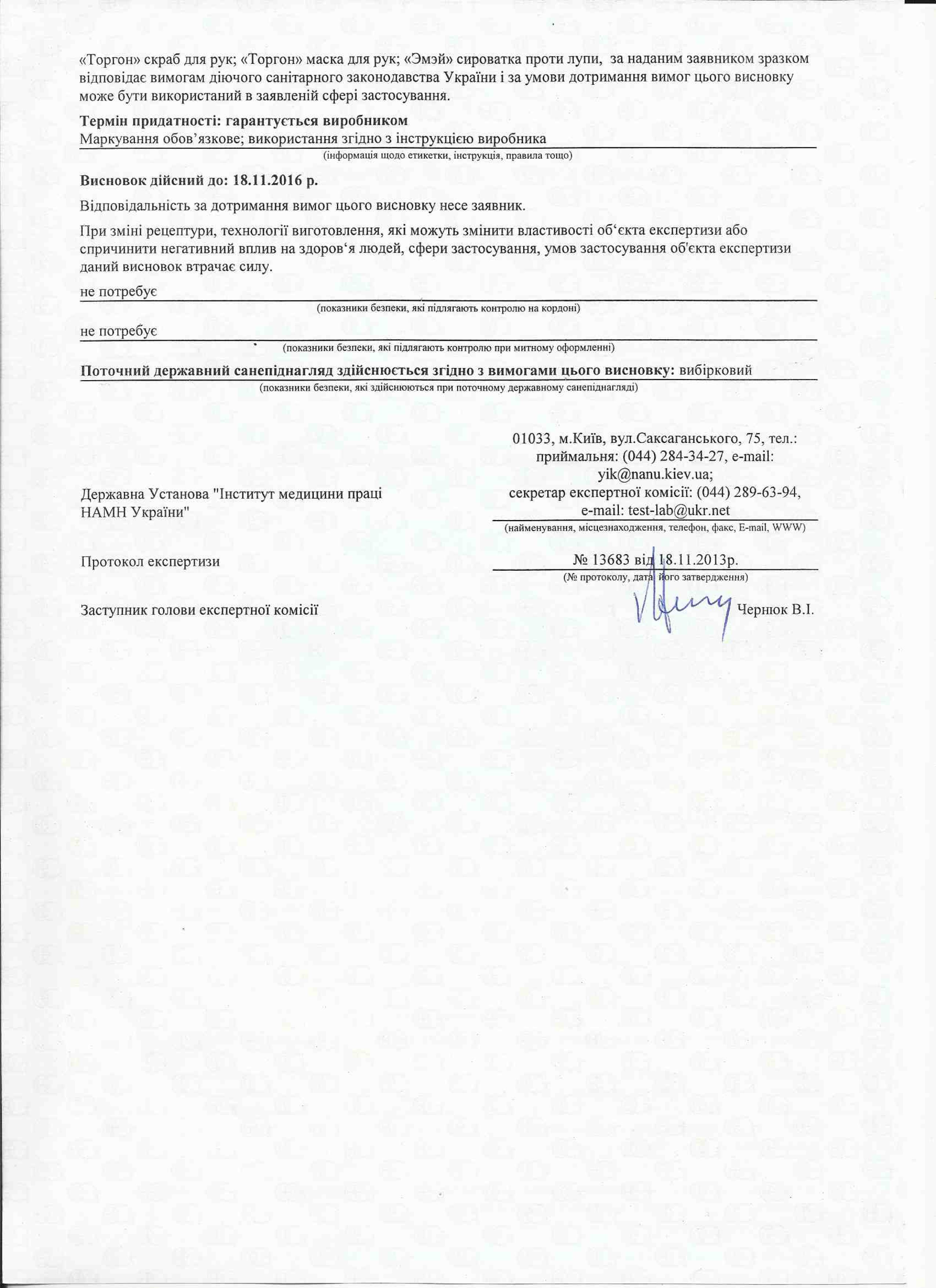 salitsilovaya-maz-pri-seboree-instruktsiya-po-primeneniyu